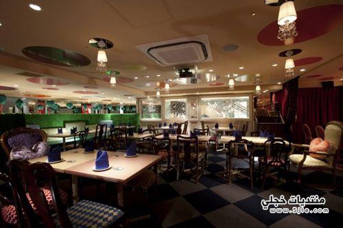 مطعم اليس بلاد العجائب اليابان