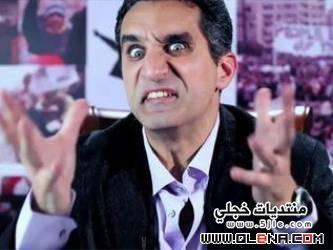 باسم يوسف وأسرته 2013 Bassem