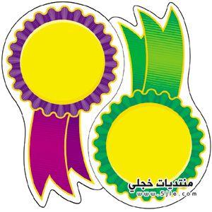 بطاقات لرياض الاأطفال 2013 بطاقات