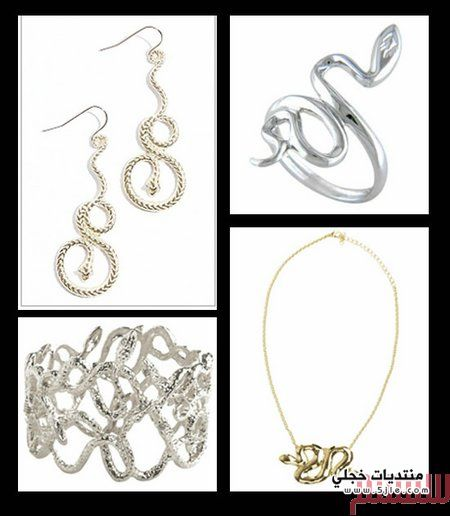 مجوهرات افعي 2013 موضة مجوهرات