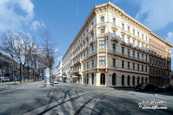 افخم فنادق فيينا افضل فنادق