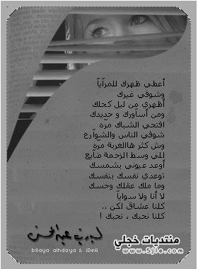 بدربن المحسن 2014 مسجات قصائد