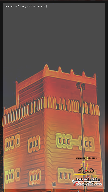 رمزيات للتراث2014 رمزيات جنادرية للايفون
