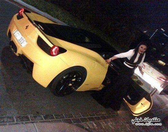 سيارة الفنانة احلام2014 احدث سيارة