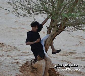 صورة احتجاز شابين بسيول حائل