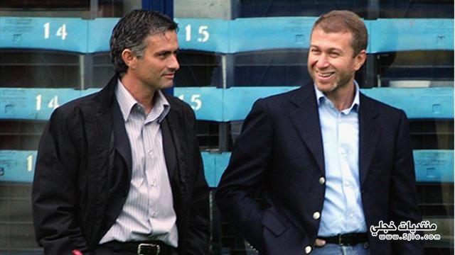 ابراموفيتش ومورينيو وحيد عقبة للاتفاق