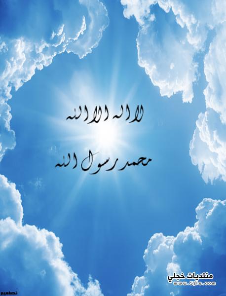 اسلامية روعة 2014 اجدد الصور