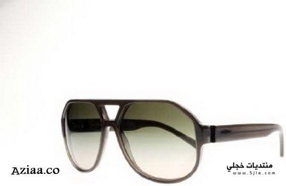 نظارات رجالى رائعه 2013 اجمل
