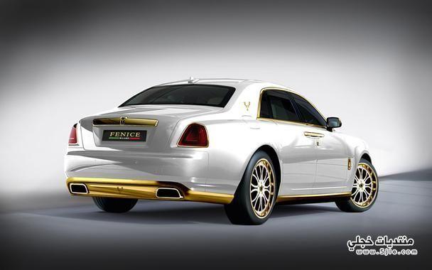 احلى سيارة الشبح الذهبي 2013