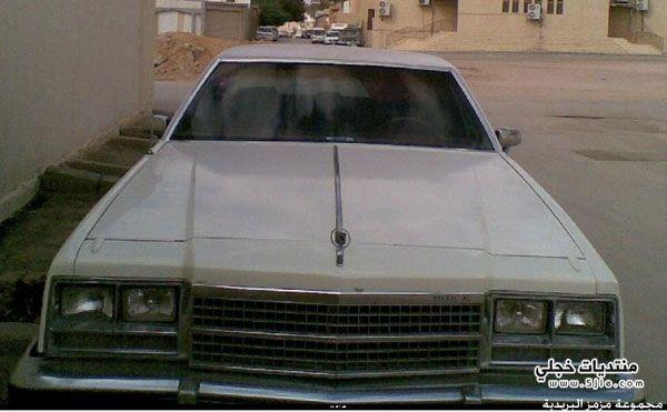 سيارات السبعينيات 2014 سيارات السبعينات