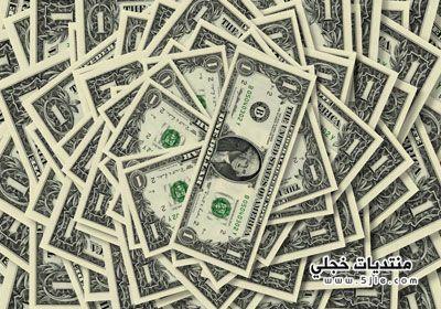 قوانين طباعة الاوراق النقدية دولة