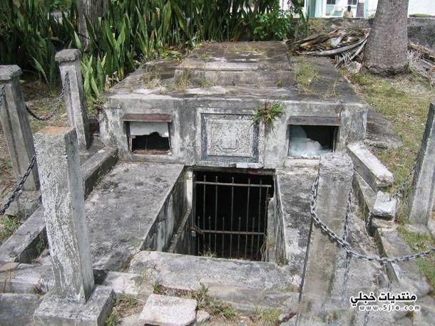 القبور المتحركة القبور المتحركة باربادوس