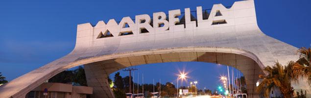مدينة ماريبا الاسبانية 2014 مدينة