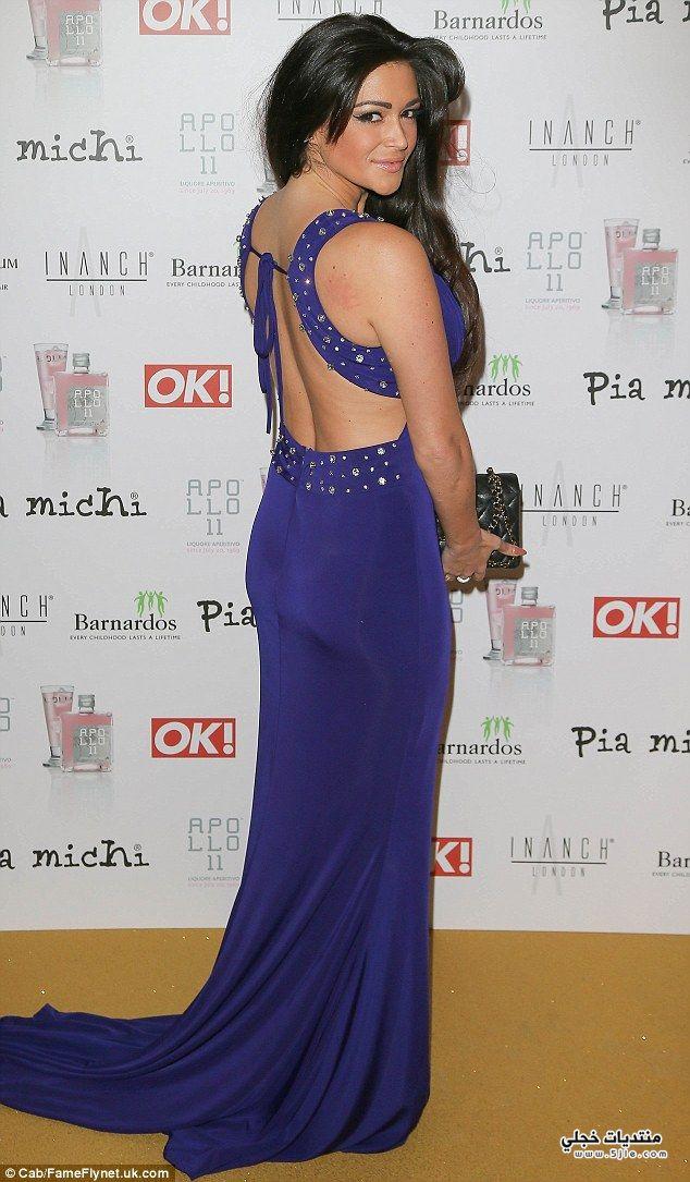 Jasmine Waltz 2015