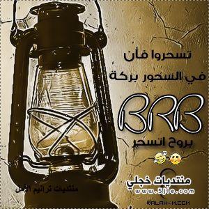 رمزيات رمضان للجلاكسي 2015 Rmaziat