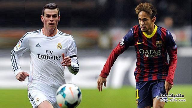 مباراة برشلونة وريال مدريد اسبانيا