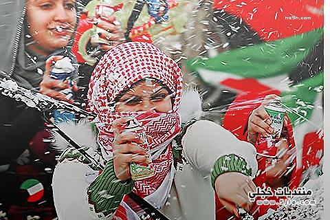 رمزيات اليوم الوطني الكويتي 2015