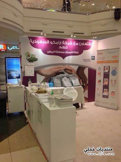 التمريض الخليجي 1435 فعاليات التمريض