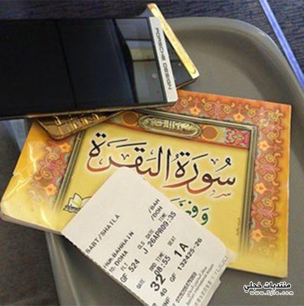 البحرينية شيلاء