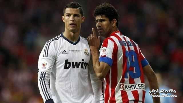 ريال مدريد واتلتيكو مدريد نهائي