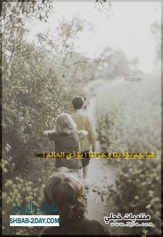 خلفيات جالاكسي كتابية 2016