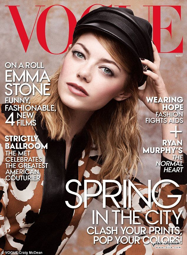 Emma Stone 2016 ايما ستون