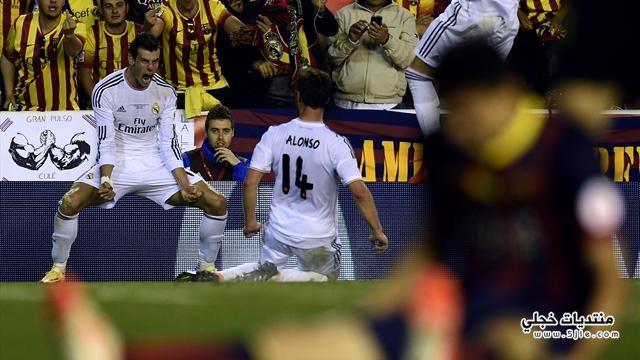 ريال مدريد يفوز بكاس اسبانيا