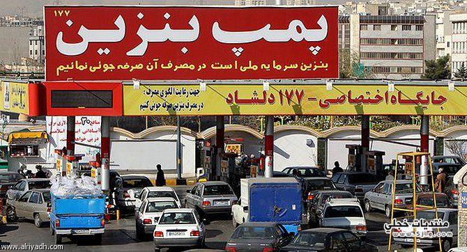 ارتفاع اسعار البترول ايران ارتفاع