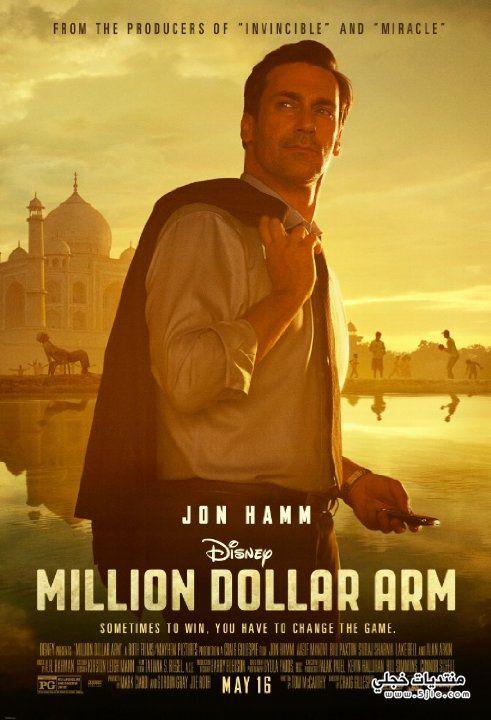 Million Dollar 2014 مترجم Million
