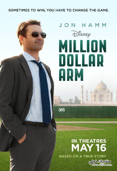 Million Dollar 2014 ����� Million