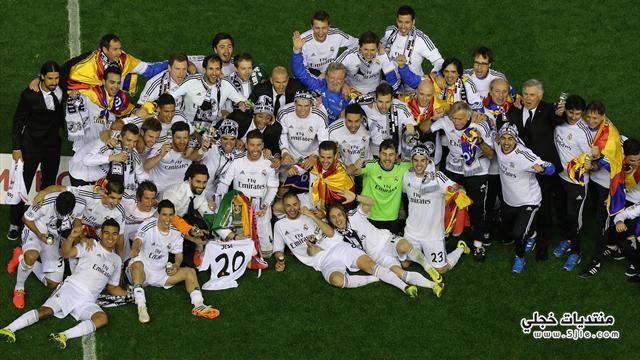 ريال مدريد يتوج بكاس اسبانيا