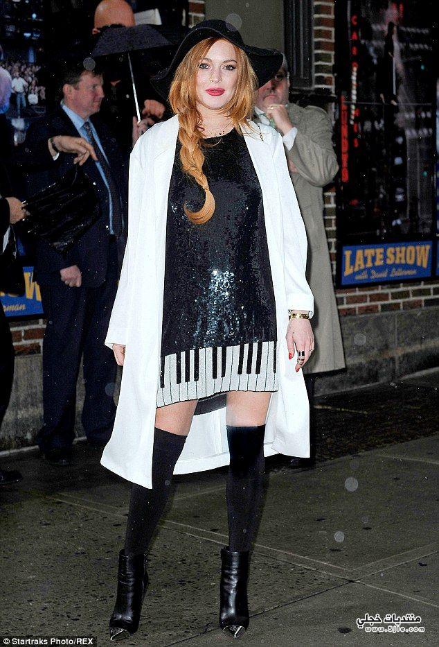 Lindsay Lohan 2015 ليندسي لوهان