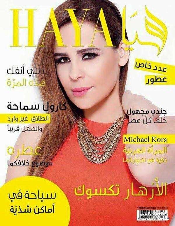 مجلة 2015 مجلة 2015 مجلة