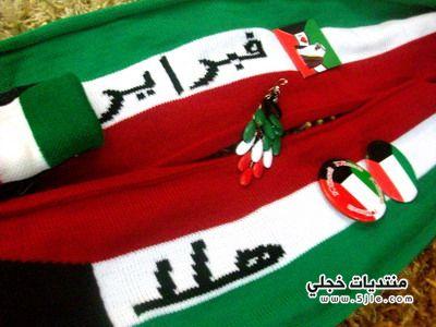 توبيكات اليوم الوطني الكويت 2015
