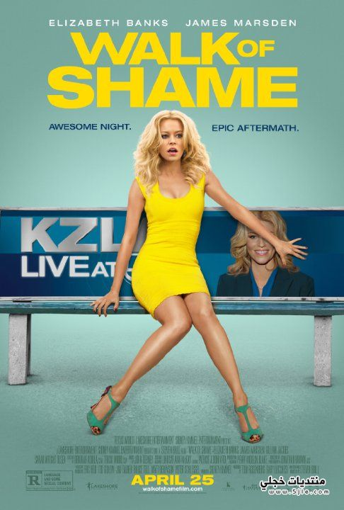 فيلم Walk Shame 2014 مترجم