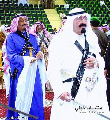 العوجا تسمية حكام سعود بأهل