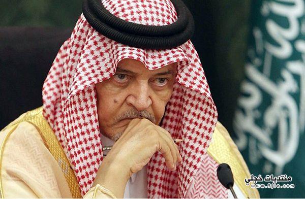 سعود الفيصل حالتي الصحية اشبه