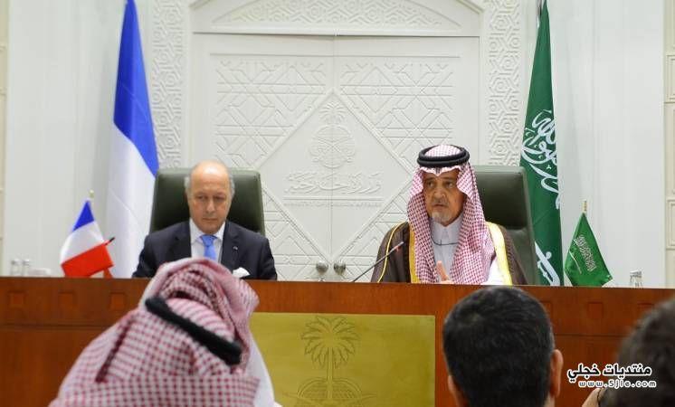 سعود الفيصل فرنسا مستعدة لمساندة