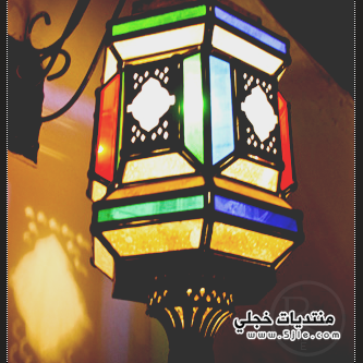 رمزيات رمضانيه 2016