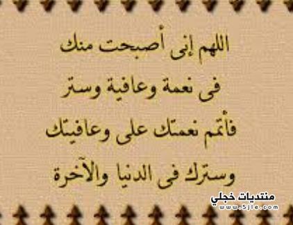 اذكار اسلامية