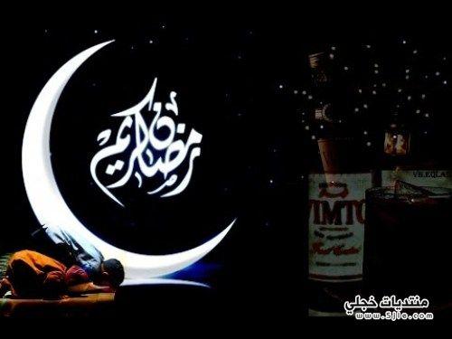 رمضان كريم 2017