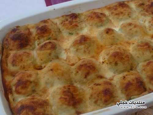 صينية البطاطس بالشاورما