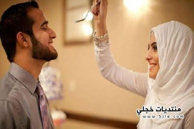 رمزيات للزوج والزوجة