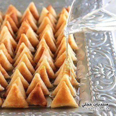 رمزيات سمبوسة رمضان 2017