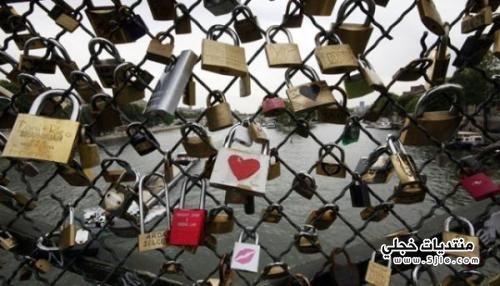 اقفال الحب بباريس