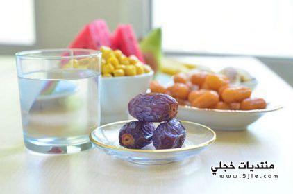 اسرار انقاص الوزن رمضان