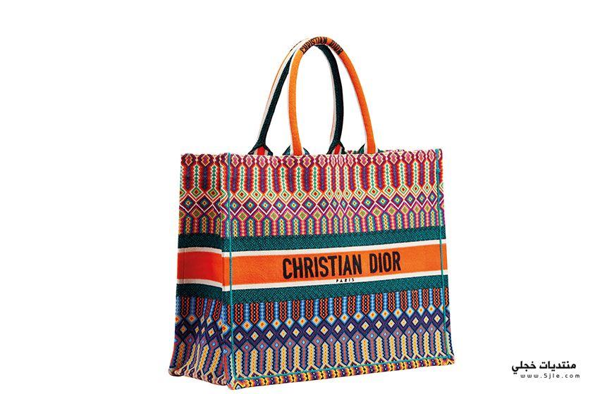 حقائب Dior 2018
