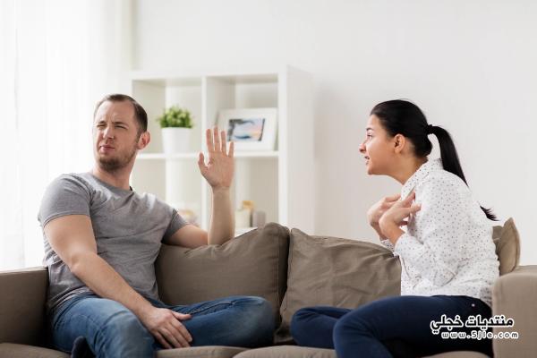 تقليل الخلافات الزوجين
