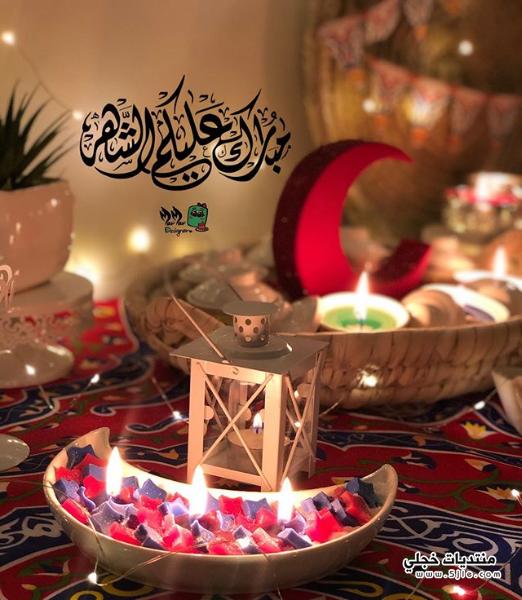 رمزيات رمضان انستقرام 2020