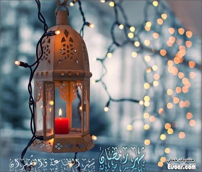 تصاميم رمضان كريم تصاميم تواقيع